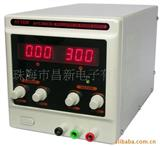 直流稳压电源APS3005S(图)
