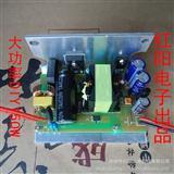 大功率150W国产LED投影机恒流驱动电源