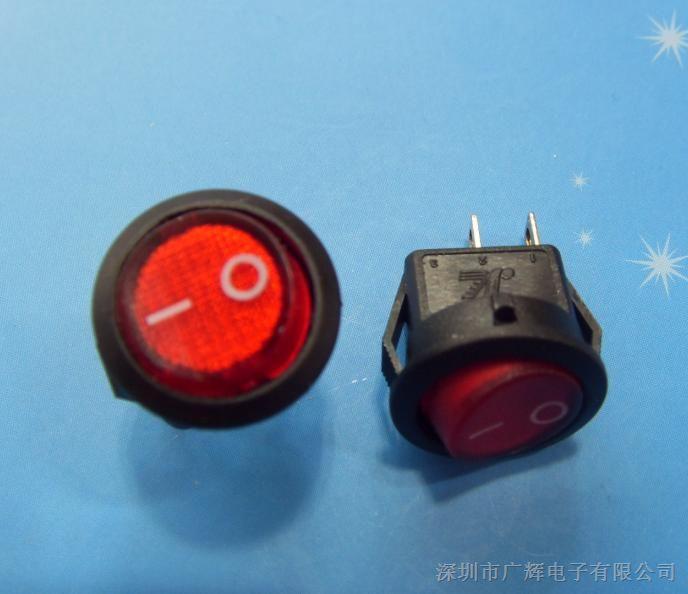 圆形船型开关 kcd5 kcd1 小型 3脚带灯/2脚不带灯 电源开关 开孔14.