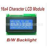 1604液晶屏 1604液晶 LCD1604液晶屏 1604液晶显示屏 5V 蓝屏