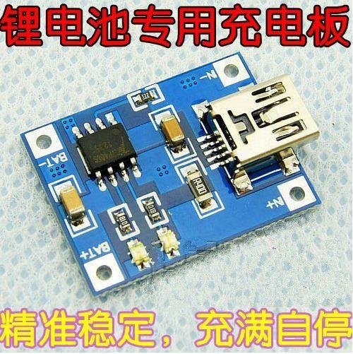 锂电池充电器图片