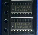 单8通道数字控制模拟电子开关 CD4051
