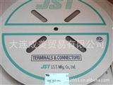现货原装JST端子SSHL-002T-P0.2