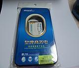 黄牌高容量商务电池BST-37 W810c K750c 铁盒装