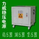 自耦变压器降压启动
