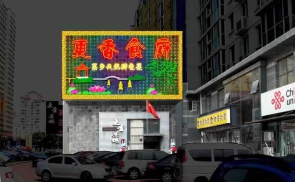 北京广告招牌,北京店面招牌,北京大型广告牌制作 安装