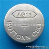 AG13/LR44闪光电池