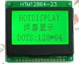 12864-23智能报警仪LCD液晶模块