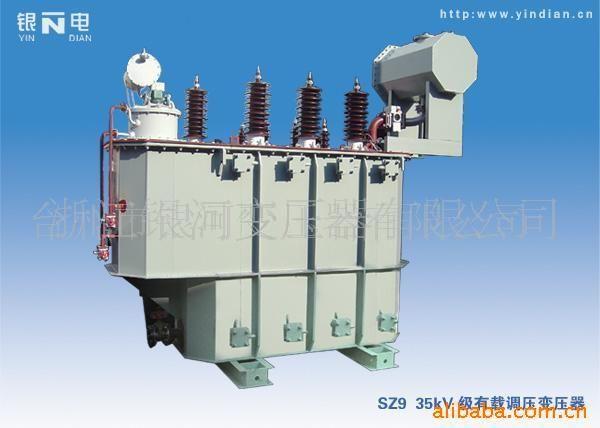捷配电子市场网 元器件 变压器 高频变压器  外形结构: 立式 效率(&