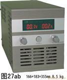 海丰中联5000W可调节直流稳压稳流电源量大折扣大 一台起批