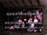 【北京P5led全彩屏,P5led显示屏,中恒室内LED全彩屏厂家】