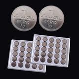 纽扣电池CR1220  纽扣电池厂家  电脑主板专用纽扣电池批发