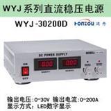 大功率线性直流稳压电源,大功率直流稳定电源