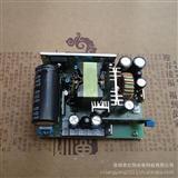 国产投影机大功率LED 12V  36V双路电源