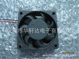 厂家生产 6020直流散热风扇/12V开关电源风扇/24V风扇