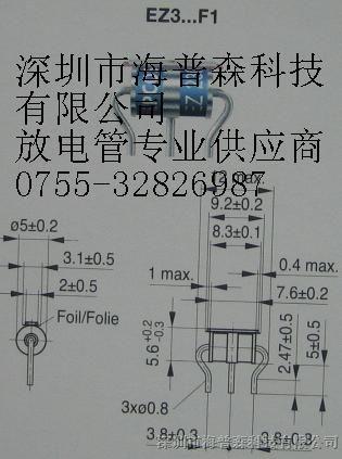 epcos放电管ez3-a350xf1 b88069x4941b502