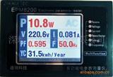 厂家直销 多功能  彩屏 数字 功率计 EPM8200 电参数测试仪