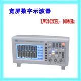 专业生产批发龙威牌60MHZ双通道彩屏1GS/S采样率数字存储示波器