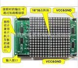 LED点阵屏 模块16*16 无限级联 51单片机开发板 兼容12864接口