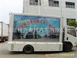 湖北led宣传 HFY5041XXCA广告车 双彩屏LED广告车哪里买