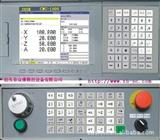 众博数控系统-国产系统首先:7寸彩屏,操作简单,经济实用。
