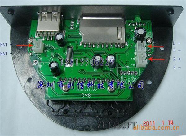 液晶解码板,lCD解码,彩屏解码板,造型新颖