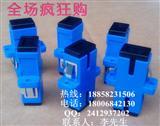 ●SC光纤适配器=SC光纤法兰盘报价【电子器】