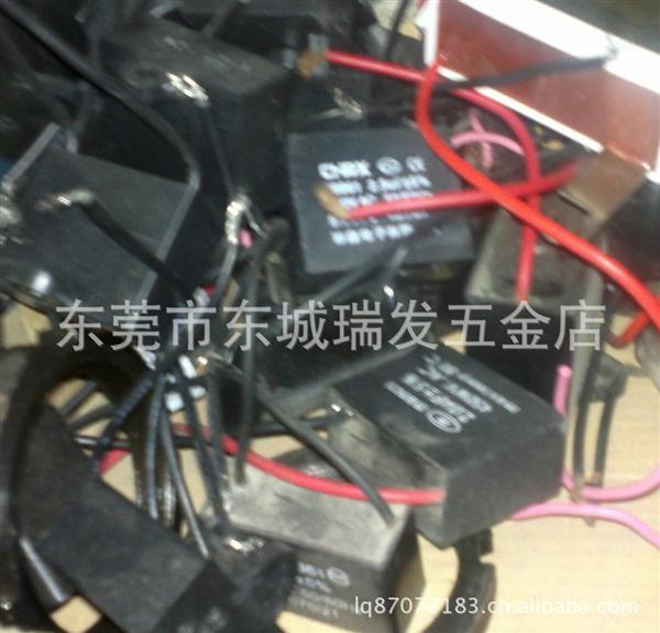 风扇电容,电机电容,吊扇电容