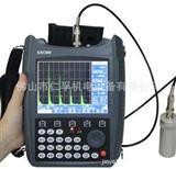 GNU80彩屏高精度数字超声波探伤仪