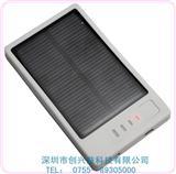 移动电源3000毫安 太阳能iphone 魅族MX HTC手机外置电池 充电宝
