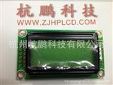 厂家杭鹏802字符点阵液晶模块
