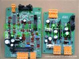 电镀电源线路板,华星、宝辰通用型整流机线路板,配件