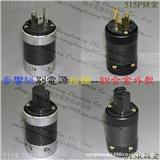 东莞嵘光电脑品字音响插头 IEC 电源镀金 阳极化处理 铝合金