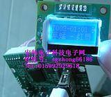 点阵中文显示MP3解码板 (  USB读卡器SW_CT33)