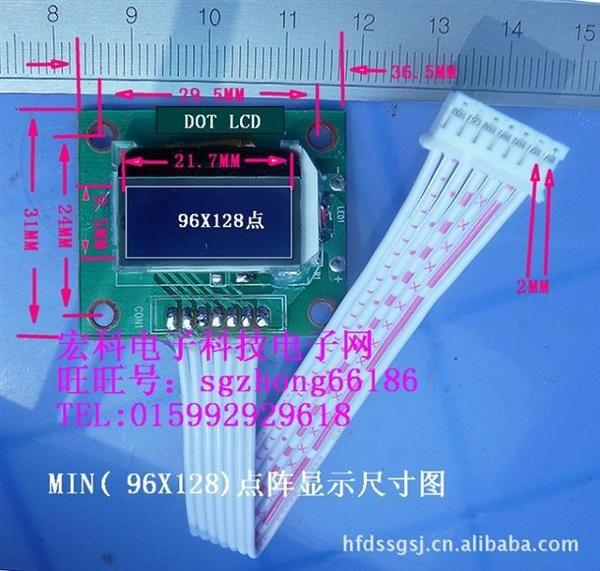 MP3解码板 MP3解码器 USB读卡器 点阵中文显示 SW CT...