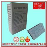 厂家高品质60W24V2.5A  led防雨电源