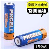 镍氢电池 1300mah充电电池 5号/aa电池