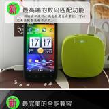 手机移动电源6000毫安 苹果iphone三星HTC电池充电宝6000毫安