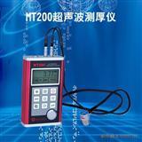 美泰MT200便携式超声波测厚仪