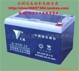 天能电动车电池、蓄电池、免维护电池、电动车电瓶