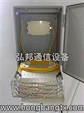 光缆交接箱 光纤交接箱 SMC光缆交接箱 不锈钢光交箱