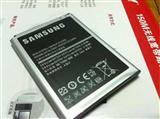 Galaxy Note 2 N7100三星手机 原装品质3100mAh容量商务电池
