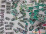 设计生产CSR方案蓝牙模块单芯片蓝牙模组 专业蓝牙方案解决商