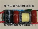 R7S灯LED调光电源5X2W,兼容可控硅调光器品牌:TCL,松本,路创