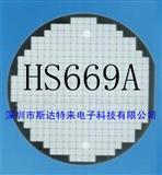 三极管IC/芯片HS669A