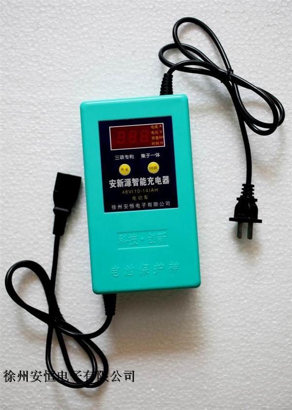 电动车充电器48v