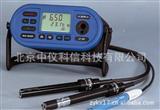 Cond 197i 便携式电导率仪(适用于测深水)