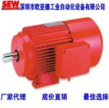 德国SEW异步电动机SEW伺服电机深圳欧亚德