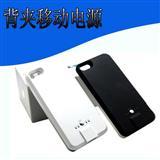 苹果iPhone5 背夹电池 备用移动电源 外置充电宝手机外壳