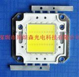 30W自然白集成光源  国产芯片 最优惠的价格  最好的性价比